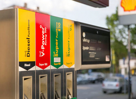 Tankstelle Wuppertal-Ronsdorf
